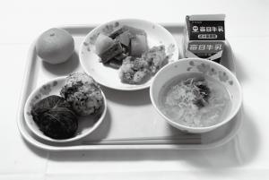 実_P34-35_和歌山