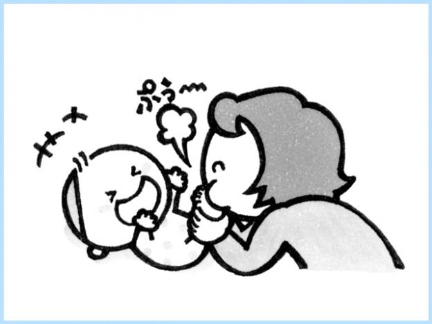 アイキャッチ画像_201102遊び