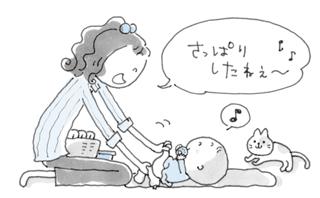 実_toudai10_3_iro