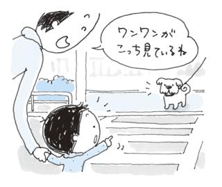 実_toudai10_4_iro