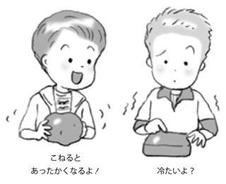 P038-041_ヤンク-ミセス023