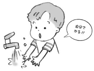 P042-045_ヤングミセス02