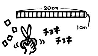 実_9_08