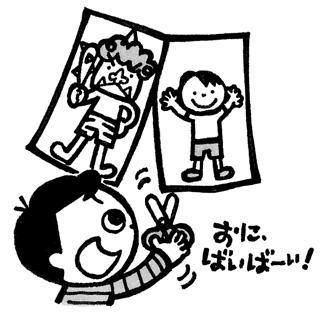 実_9_09