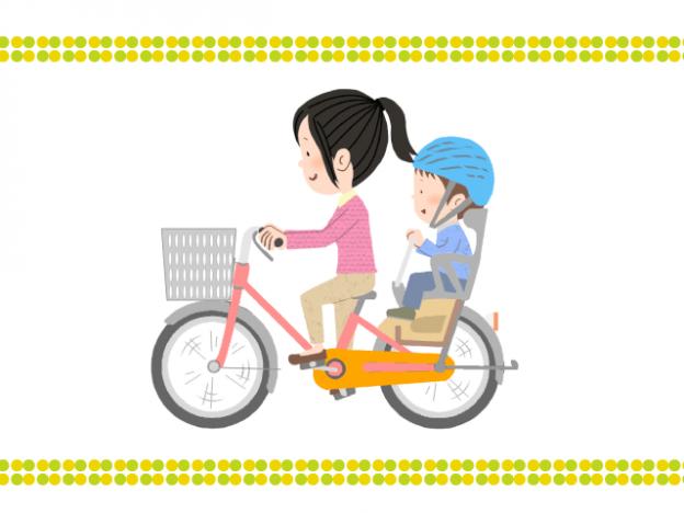 子ども乗せ自転車_アイキャッチ画像01