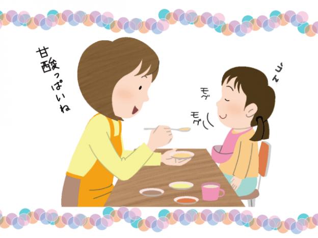 味覚&嗅覚遊び_アイキャッチ画像01