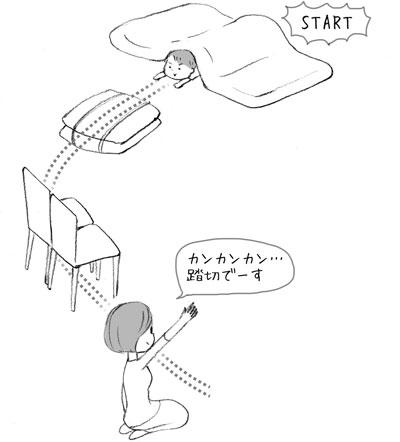201410遊び05